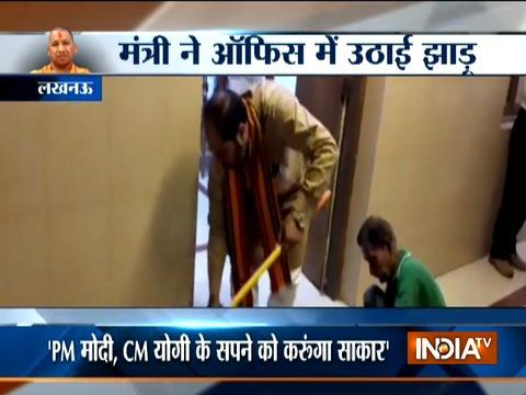 Yogi Effect: Minister Upendra Tiwari picks up broom, cleans his own office in Lucknow