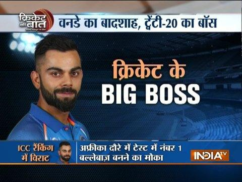 Virat Kohli on verge of becoming first Indian cricketer to achieve a unique milestone!
