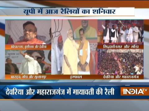 Uttar Pradesh Election 2017: Campaign for Phase 5 of UP polls to end today