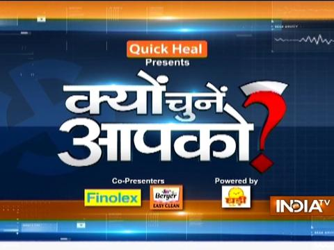 Kyu Chune Aapko: Political parties leader replies to public issues of Gonda