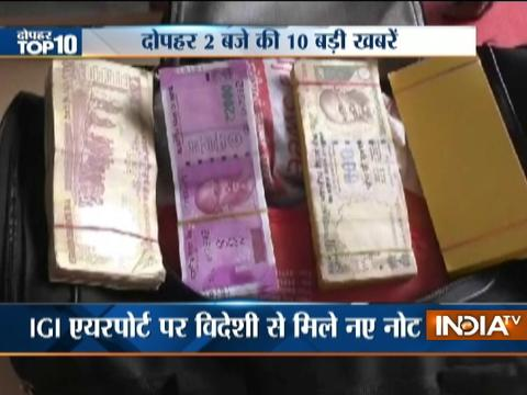 10 News in 10 Minutes | 23rd December, 2016