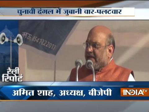 Amit Shah takes dig at SP government on crime