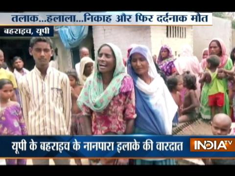 Dowry menace: Woman burnt to death by in-laws in UP's Bahraich