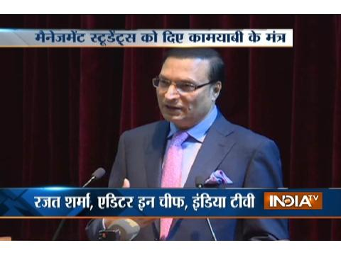 Editor-in Chief of India TV Rajat Sharma delivers inspirational speech at IIM