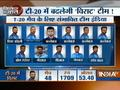 Cricket ki Baat: India start favourites despite Chris Gayle comeback in India vs West T20