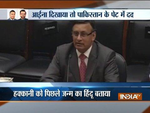 Pakistan anchor abuses Husain Haqqani for speaking Hindi well