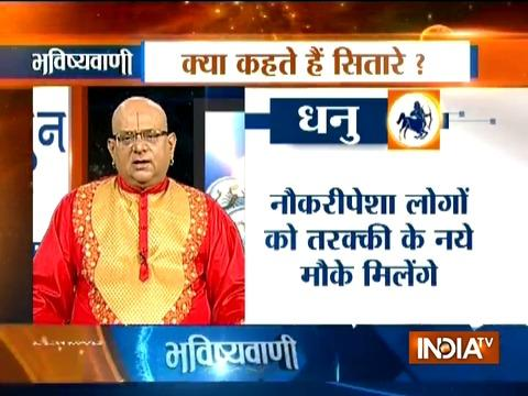 Bhavishyavani | 20th September, 2017 (Full)