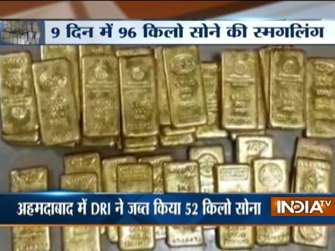 Directorate of revenue intelligence seizes 52kg gold in Ahmedabad