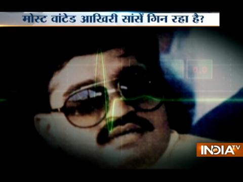 Is Underworld don Dawood Ibrahim on Ventilator in Karachi
