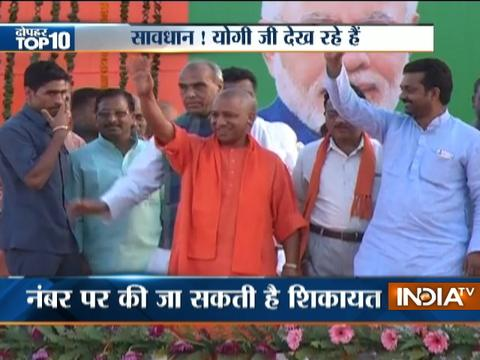 10 News in 10 Minutes | 28th March, 2017