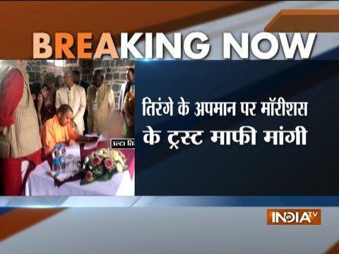 Indian National Flag disrespected in Mauritius during Uttar Pradesh CM Yogi Adityanath visit