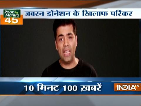 News 100 | 26th October, 2016 ( Part 1 )