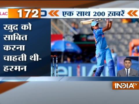 Top Sports News | 22nd July, 2017