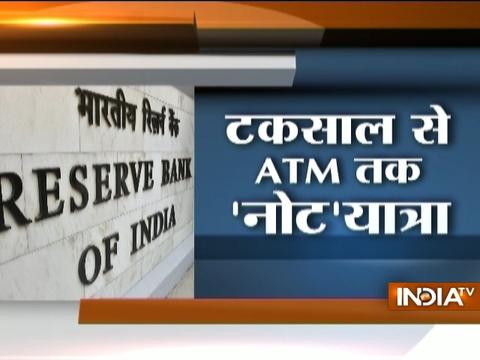 Special Report: Know how cash is transfered from Currency Printing Press to ATMs