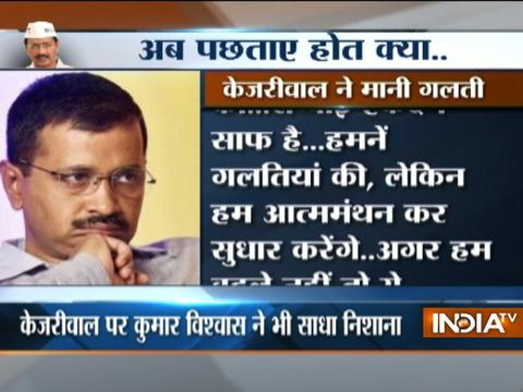 'Yes, we made mistakes, time for action and not excuses': Arvind Kejriwal