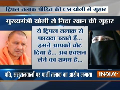 Victim of triple talaq seek time to meet CM Yogi Adityanath