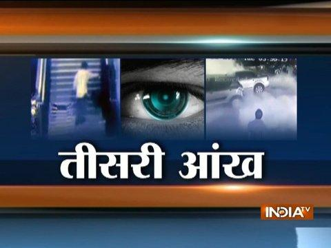 Delhi: 2 women molested by same man at metro station