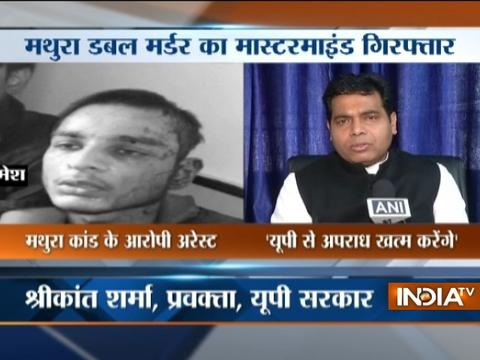 UP Government praises police for nabbing accused in Mathura double murder case