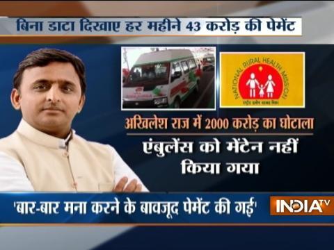 Akhilesh govt faces Rs. 2000 crore NRHM scam heat
