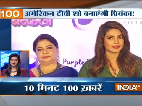 News 100 | 18th July, 2017