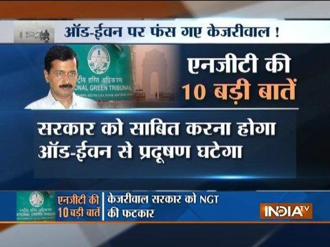 Delhi Smog: NGT slammed Delhi CM Arvind Kejriwal for announcing Odd-Even scheme