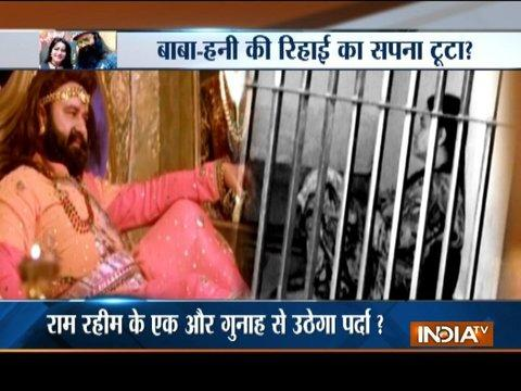 Aaj Ka Viral: Mystery of missing girls at Dera Headquarter unfolds