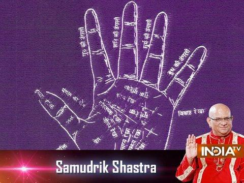 Know people according to samudrik shastra   8th December, 2017