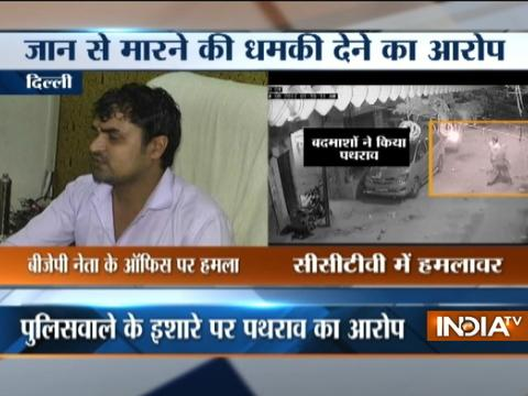 Delhi: BJP Leader accuses SSP for vandalizing,looting his office in Patel Nagar
