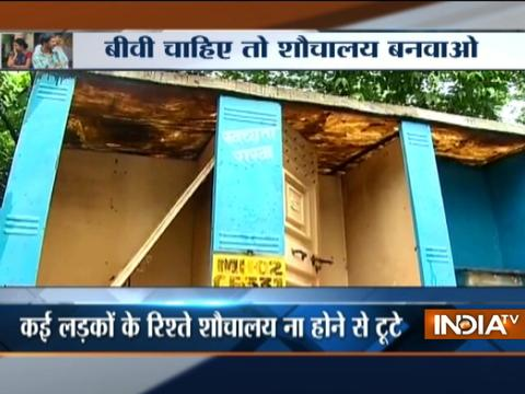 A village where parents deny to marry their daughter due to lack of toilets