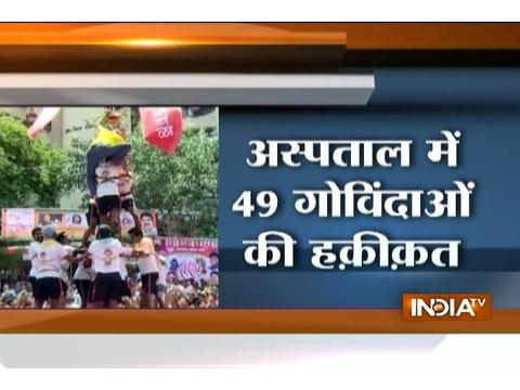 Haqiqat Kya Hai: The truth behind Who Broke Dahi Handi height violations