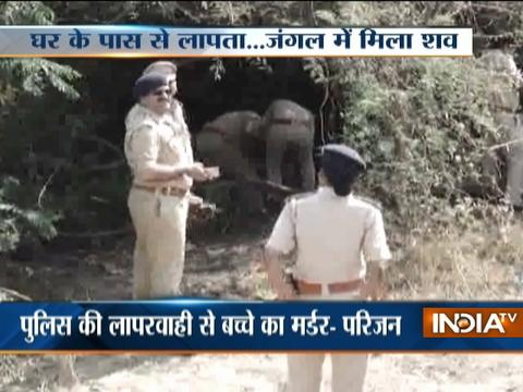Body of 13-year-old child recovered near a jungle in Surat
