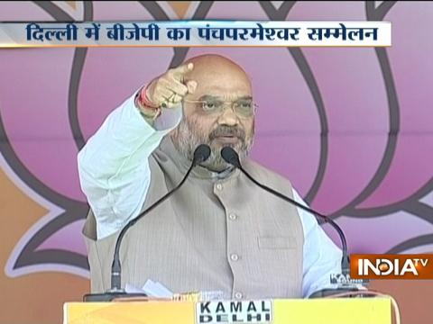 No other party has done as much corruption as AAP did during their tenure in Delhi, says Amit Shah