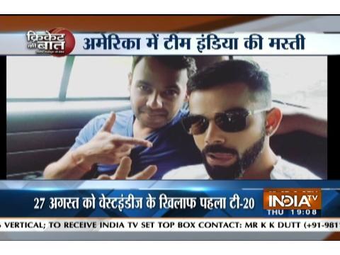Cricket Ki Baat: Know what is West Indies challenge to Virat Kohli