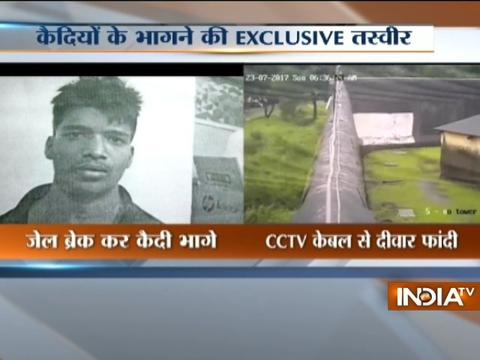 Maharashtra: 2 prisoners fled from Kalyan Jail, police and CBI begin search operation