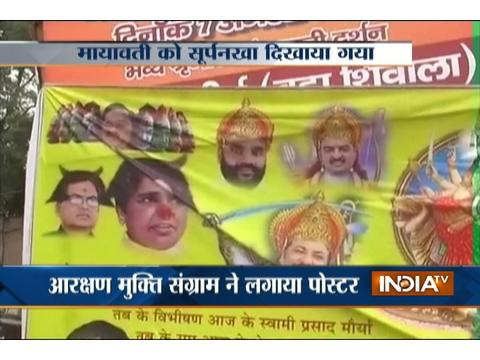 Poster showing Dayashankar's wife as goddess Durga and Mayawati as demon sparks