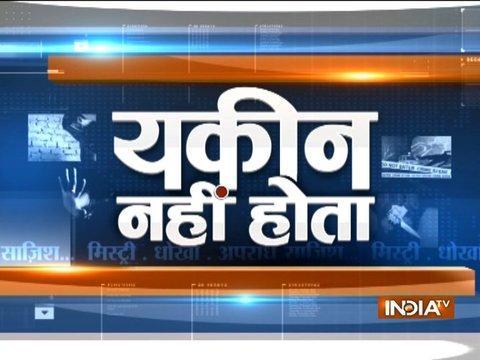 Ram Rahim ran Bigg Boss-style show inside Dera, reveals Vishwas Gupta