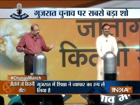 Chunav Manch: Debate between Shakti Singh Gohil and Jai Narayan Vyas