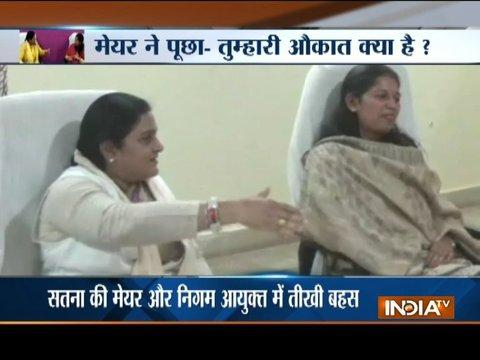 Madhya Pradesh: Satna commissioner, mayor publically clash with each other