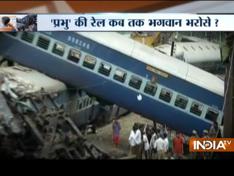 Utkal Express: Work was being carrying out, accepts Railways as audio clip hints negligence
