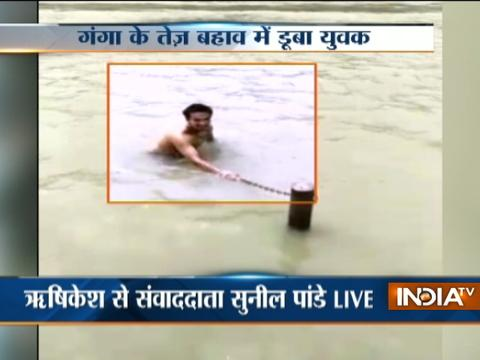 Uttarakhand: Young Boy drowned in River Ganga in Rishikesh