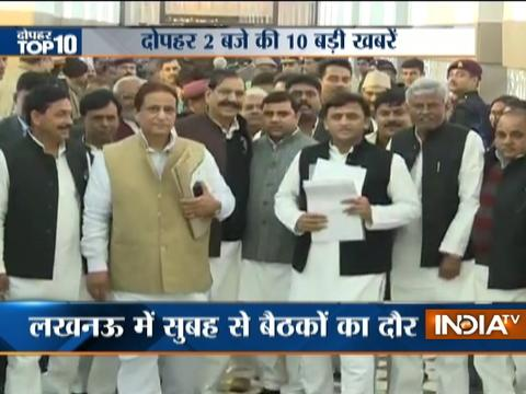 10 News in 10 Minutes | 30th December, 2016