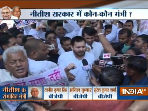 Nitish Kumar Floor Test: RJD MLAs protest outside Bihar assembly