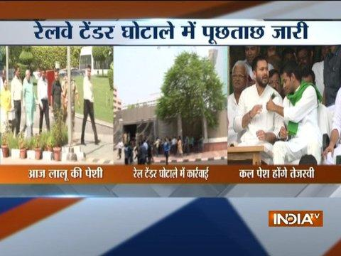 Lalu Yadav appear before CBI for questioning in IRCTC graft case