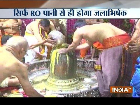 RO water to be used for jalabhishek at Mahakaleshwar temple: Supreme Court