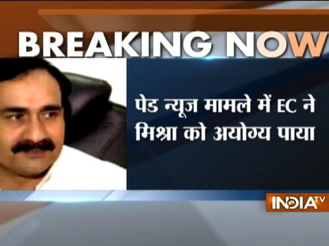 Paid News Case: Election Commission disqualifies MP minister Narottam Mishra