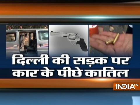 Unidentified men fires at 3 people in Delhi, 2 dead, 1 seriously injured