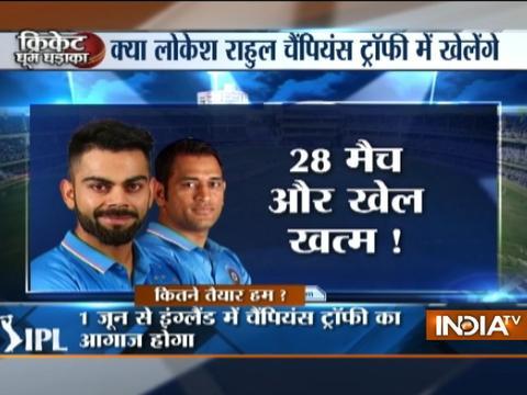 Cricket Ki Baat: Virat's 15 warriors ready to take on world champions trophy 2017