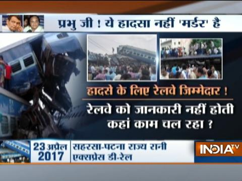 Watch how India TV exposed Indian railways' lapse due to which Utkal Express got derailed