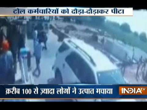 People in marriage procession beat toll booth workers in Firozabad