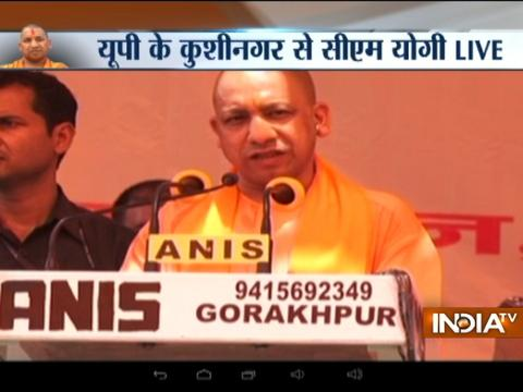 CM Yogi Adityanath launches an immunisation campaign against Encephalitis disease